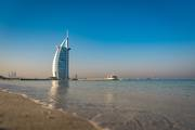 Book Dubai Holidays Starting £365 | Flight + Hotel